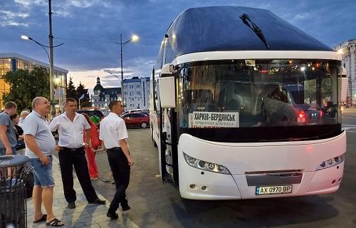 Харьков Бердянск автобус, Бердянск Харьков автобус